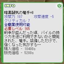 c0051934_1053920.jpg