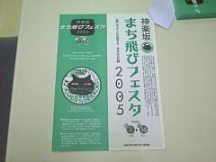 b0062836_1750452.jpg