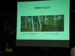 京都へ_c0019551_1741715.jpg