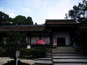 上賀茂神社へ_c0019551_21283486.jpg