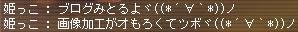 d0068752_2234478.jpg