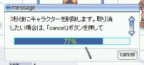 a0019167_5561479.jpg