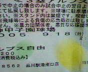 d0041969_11471947.jpg