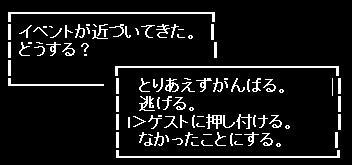 d0049074_6274818.jpg