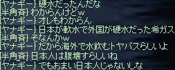 b0050075_2454449.jpg
