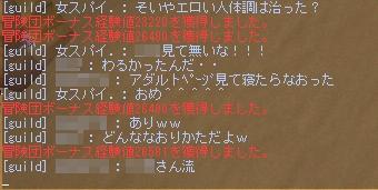 a0011592_12225798.jpg