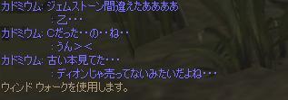 e0045394_23211.jpg