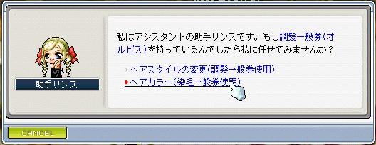 e0039800_731356.jpg