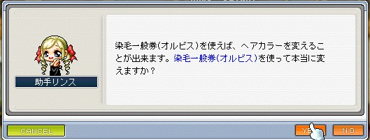 e0039800_732853.jpg