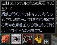 b0016320_5361881.jpg