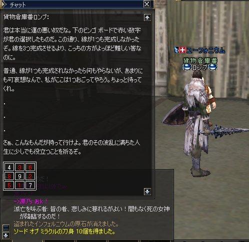 b0016320_5375811.jpg