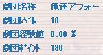 e0014029_18105611.jpg