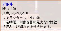 e0014029_1865520.jpg