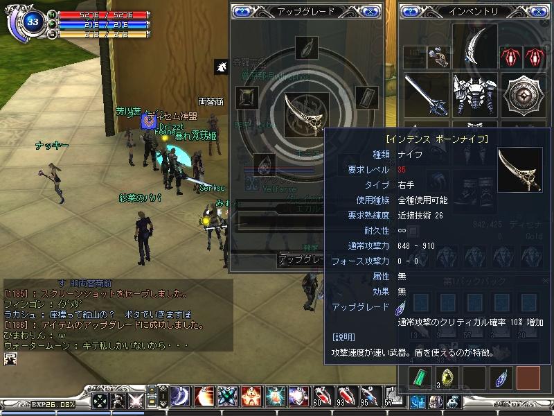c0051431_1045574.jpg