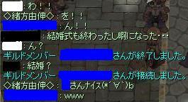 e0042532_1374787.jpg