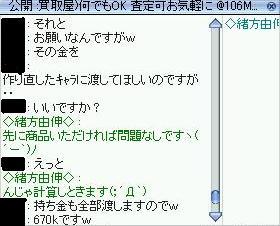 e0042532_1375144.jpg
