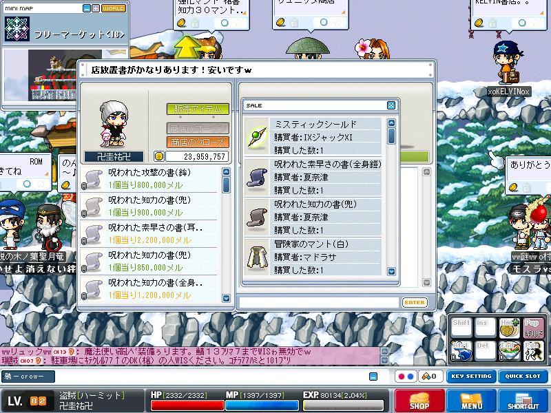 e0082637_21402363.jpg