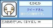 d0060940_1941405.jpg
