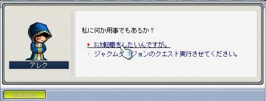 d0060940_1954139.jpg