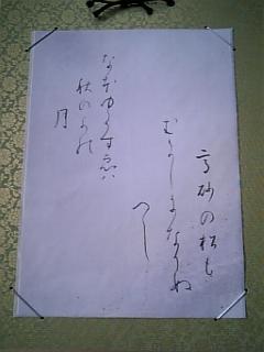 e0039443_14554150.jpg