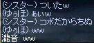 d0059345_20302330.jpg