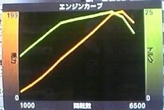 d0010951_22482215.jpg