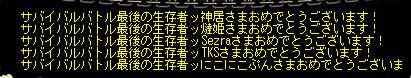 a0032553_19284588.jpg