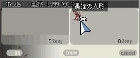 d0065256_14181825.jpg