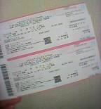 「バリ3カーニバル」540番台のチケット2枚あります!_b0046357_23164926.jpg