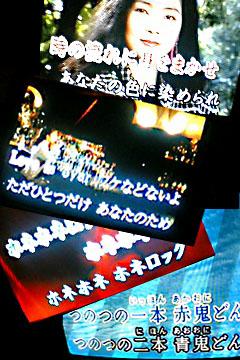 b0036360_1243364.jpg