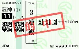 a0032373_23365352.jpg