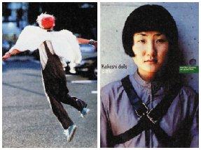 ▼ブログサイズの寸劇時代の原宿の天使と昭和のまめおやじ_d0017381_1744218.jpg