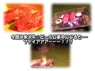 a0037682_2143036.jpg