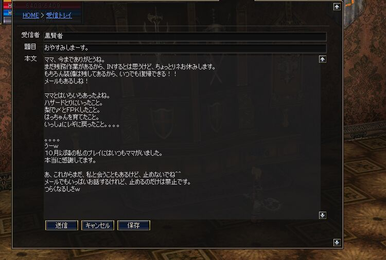 c0022896_10122451.jpg