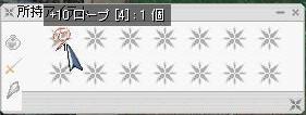 e0016702_22421445.jpg
