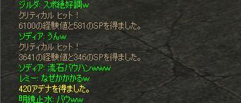 e0032005_454431.jpg