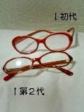 b0008612_15182.jpg