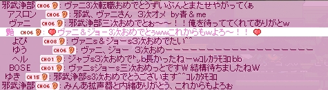 e0071128_14332953.jpg