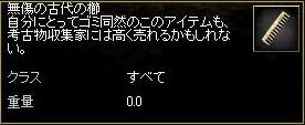 e0082129_8451765.jpg