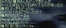 b0036436_1934241.jpg