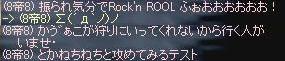 b0036436_19542488.jpg