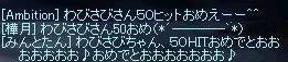 b0036436_19553031.jpg