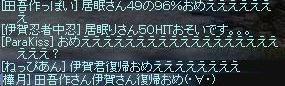 b0036436_19554069.jpg