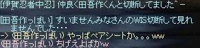 b0036436_19555068.jpg