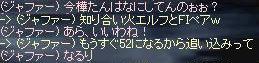 b0036436_1956218.jpg