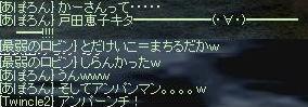 b0036436_2001397.jpg