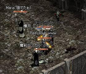 b0036436_201031.jpg