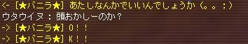 e0016841_19352385.jpg