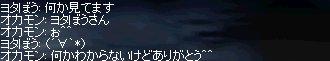 b0010543_9195839.jpg