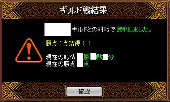 e0006859_2245993.jpg